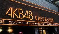 AKB48カフェ&ショップ